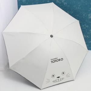 折叠创意小清新黑胶防紫外线太阳伞雨伞防晒遮阳伞男女晴雨两用龙猫-白色