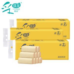 36卷本色无芯卷纸厕纸家用  ¥28