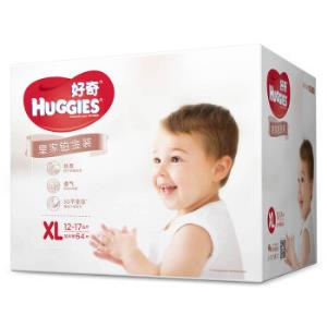 HUGGIES好奇皇家铂金装纸尿裤XL64片*2件 294.3元包邮(合147.1元/件)