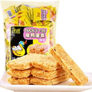 移动专享:台湾进口�d�d咸鸭蛋黄饼干500g 24.9元包邮