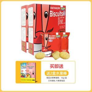 Beakid 海绵宝宝 冲泡磨牙饼干 90g 两盒 (需用券) ¥30 29.9元包邮