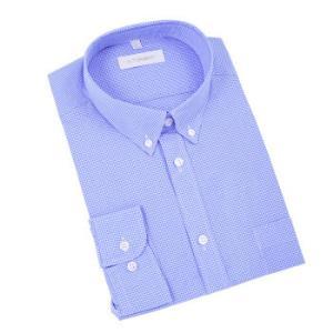 限尺码:InteRight男士棉质纸感水洗长袖衬衫 低至36.75元(2件75折)