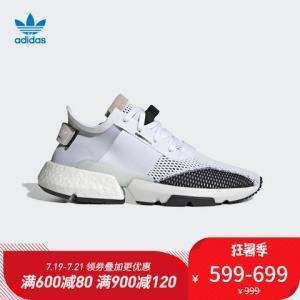 阿迪达斯官方adidas三叶草POD-S3.1男女经典鞋DB2929DB2930599元
