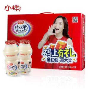 小样小乳酸菌酸奶牛奶饮料整箱饮品网红早餐纯奶学生酸酸乳益生菌 29.9元