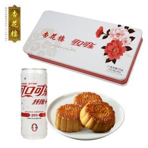88VIP:杏花楼无糖可口可乐联名版广式豆沙椰蓉月饼礼盒装480g*2件 140.9元(合70.45元/件)