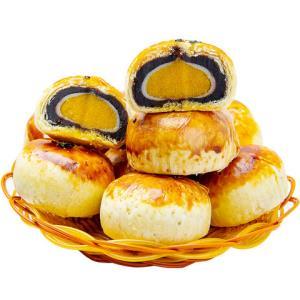�耐跫易宓盎扑衷�味雪媚娘麻薯网红小吃美食送礼蛋糕点心零食早餐 9.9元