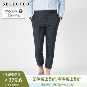 SELECTED思莱德419114565春新款男含羊毛潮流条纹九分休闲裤子 349.5元