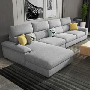 3人位贵妃北欧现代客厅沙发双位左贵妃(长2.8米) 2980元