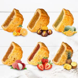 五味格中秋广式迷你小月饼多种水果味糕点休闲零食 4.8元