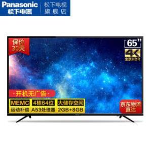 松下(Panasonic) TH-65FX680C 65英寸 4K 液晶电视 4999元