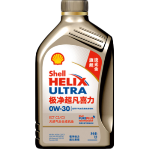 Shell 壳牌 金装极净 天然气制油技术全合成机油Helix Ultra 0W-30 SL级 1L装 *3件 195元(合65元/件)