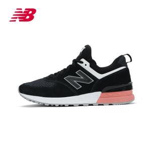 new balance 574S系列 MS574STK 中性款休闲运动鞋 234元