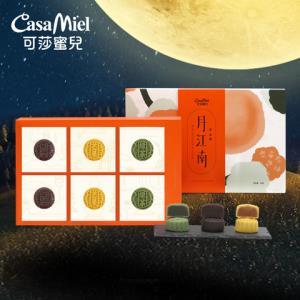 可莎蜜儿中秋月饼礼盒装月江南桃山皮月饼台式网红巧克力水果送礼 69元