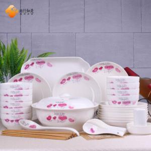 景德镇陶瓷餐具套装碗盘碟套装55头 149元