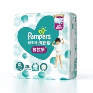 Pampers帮宝适清新帮泡泡拉拉裤XL26片*3件 182元(合60.67元/件)