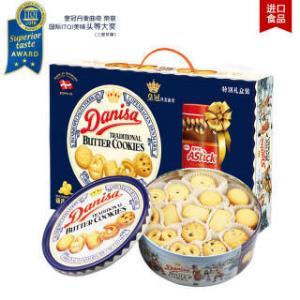 丹麦进口 皇冠(danisa)丹麦曲奇饼干681g 新年年货礼盒 *2件 136.02元,可低至68.01元/件