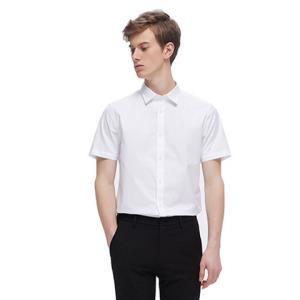 网易严选男式凉感易清洗免烫短袖衬衫 133.44元