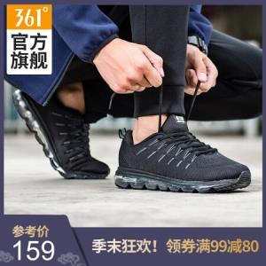 361度男鞋秋季运动舒适全掌气垫飞线科技透气跑步鞋男跑鞋N乌黑色/烟灰43 159元