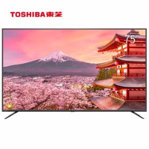TOSHIBA东芝75U6800C75英寸液晶电视7999元