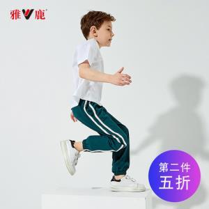 雅鹿中大童短袖长裤两件套*2件 73.5元(需用券,合36.75元/件)