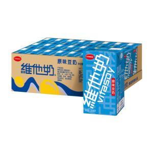 维他奶 原味豆奶植物蛋白饮料250ml*24盒 低脂肪营养早餐奶
