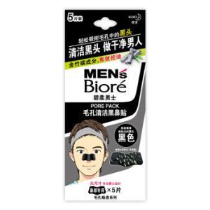 Biore碧柔男士毛孔清洁黑鼻贴5片装*5件 69元(合13.8元/件)