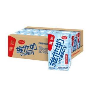 维他奶原味低糖豆奶植物蛋白饮品250ml*24盒低糖低卡早餐奶豆乳整箱装*2件 63.04(双重优惠)