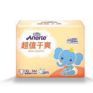 安儿乐(Anerle)超值干爽婴儿纸尿裤大号XL36片[12-17kg] 22.7元