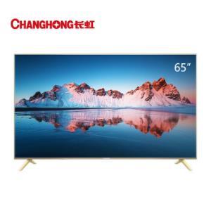 CHANGHONG/长虹65A4U65英寸4K超高清智能WiFi网络HDR轻薄平板LED液晶电视机 2699元