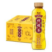 25日0点:康师傅茶参厅港式柠檬红茶500ml*15瓶*2件 89.5元(需用券,合44.75元/件)