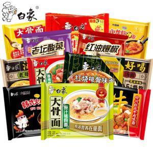 25日0点:BAIXIANG/白象精炖老坛酸菜方便面10袋装 14.8元(需用券)