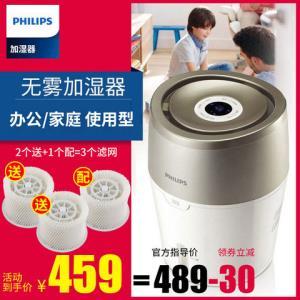 飞利浦空气加湿器家用卧室静音HU4803空气净化无雾大容量除菌正品 379元(需用券)
