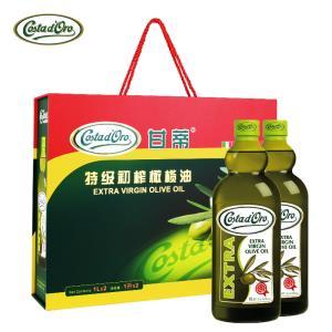 意大利原装进口甘蒂特级初榨橄榄油 1L*2瓶 礼盒装  279元