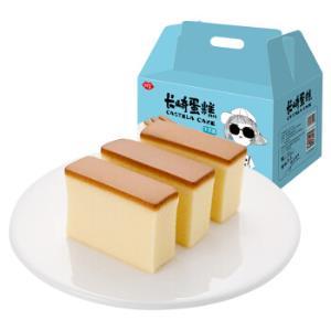 AFU阿芙长崎蛋糕牛奶味1000g 29.8元