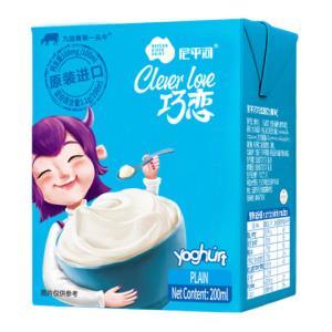 尼平河巧恋原味酸奶200ml*6盒/箱奥地利进口酸奶*2件 15.84元(合7.92元/件)