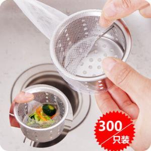 竹木兰花水槽过滤网袋300个装 25元包邮(需用券)