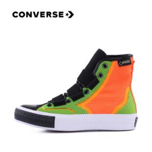 Converse匡威中性帆布鞋Chuck70硫化鞋 799元