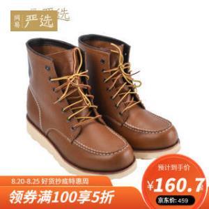 网易严选 1164014 男士工装皮靴  145.7元