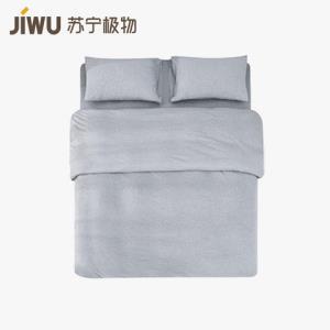 苏宁极物床上用品棉莫混纺针织平纹全棉四件套 169元