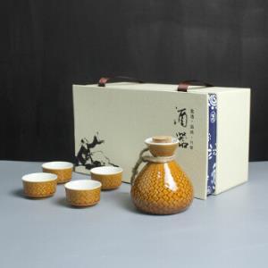 创意编织日式酒具套装(礼盒装) 59元
