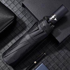 移动端:HAGGIS全自动黑胶抗风遮阳雨伞 26.49元(需用券)