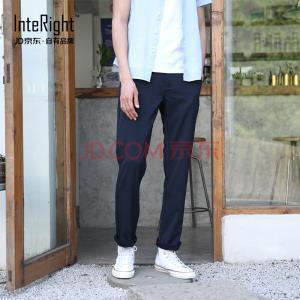 25日12点: InteRight 男士商务休闲裤 *2件  88.5元(合44.25元/件)