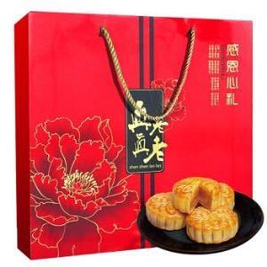 真真老老中秋月饼礼盒装感恩心礼560g/盒*3件 62.79元(合20.93元/件)