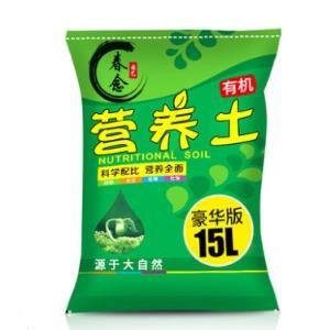 春念有机营养土豪华版10斤装 4.8元(需用券)