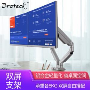 Brateck显示器支架双屏桌面伸缩旋转升降液晶电脑显示屏支架臂多屏底座气压架17-32英寸LDT14-C024U489元