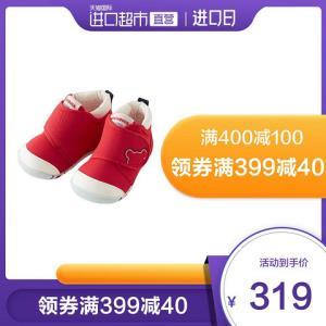 日本mikihouse进口学步鞋获奖鞋童鞋一段8-24个月 296.79元