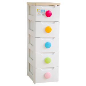 IRIS爱丽思收纳柜抽屉式塑料储物柜爱丽丝多层环保宝宝衣柜面宽32CM非密闭柜五层*3件 790.2元(合263.4元/件)