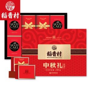 稻香村月饼中秋月饼礼盒装广式蛋黄莲蓉豆沙五仁月饼单位福利团购 19.9元
