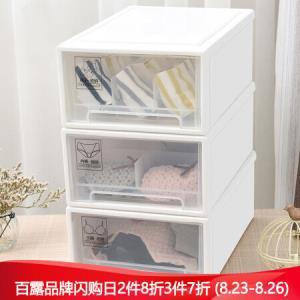 百露衣柜内衣收纳盒抽屉式多格装内裤袜子文胸盒家用整理箱塑料收纳箱白色三件套*3件 171元(合57元/件)