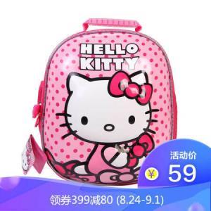 凯蒂猫3D立体蛋壳包卡通小童双肩背包幼儿园书包轮滑包袋HHF74831粉色 36.14元